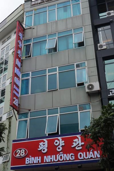 Nhà hàng Triều Tiên giữa lòng Hà Nội - ảnh 4
