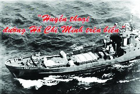 Bắt đầu hành trình đường Hồ Chí Minh trên biển - ảnh 2
