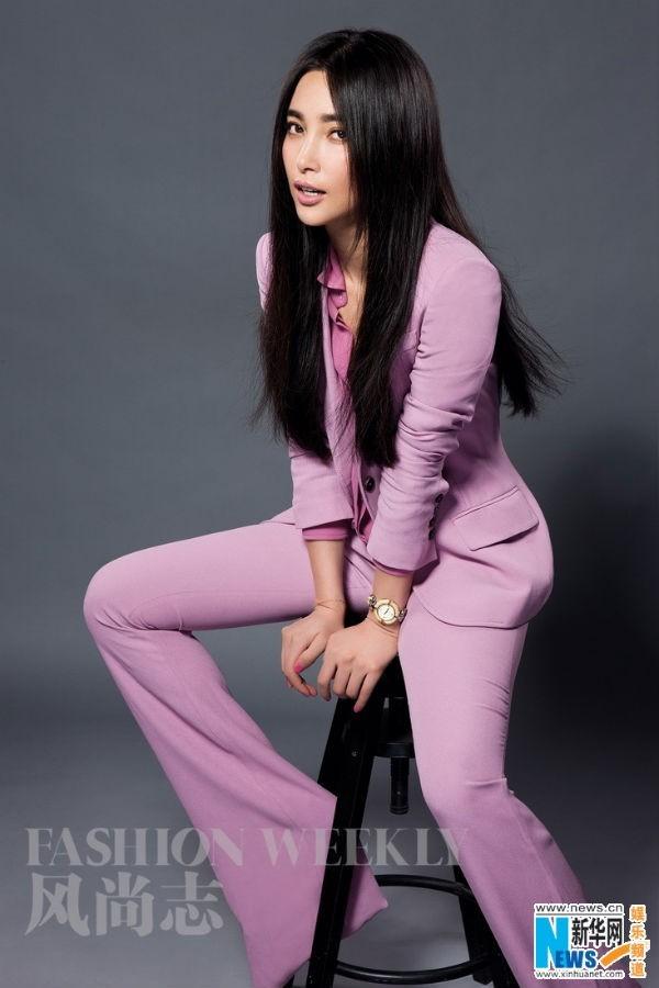 Lý Băng Băng trên tạp chí Fashion Weekly số mới nhất
