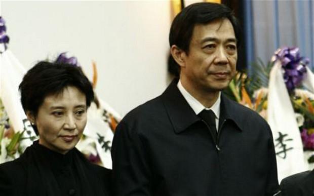Vợ chồng ông Bạc Hi Lai.