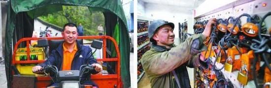Triệu phú Trung Quốc làm thợ mỏ để cai cờ bạc - ảnh 1