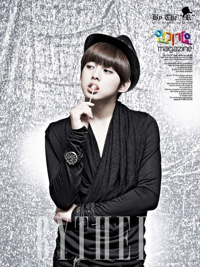 Ấn tượng như chàng trai xứ Hàn - ảnh 5