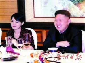 Giải mã chuyện tình của 3 nhà lãnh đạo Triều Tiên - ảnh 3