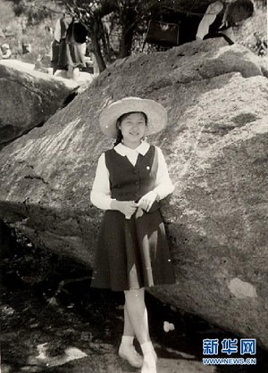 Bà Park Geun-Hye thời học sinh