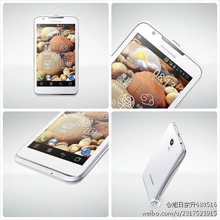 'Điện thoại Tàu' nâng cấp giống Galaxy S3 - ảnh 2