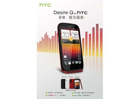 Bộ đôi smartphone tầm trung của HTC lộ diện - ảnh 2