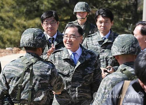 Thủ tướng Hàn Quốc Chung Hong-won  thăm đảo