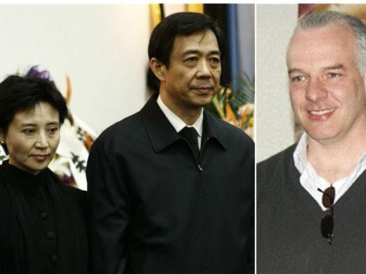 Vợ chồng ông Bạc Hy Lai và doanh nhân Anh.