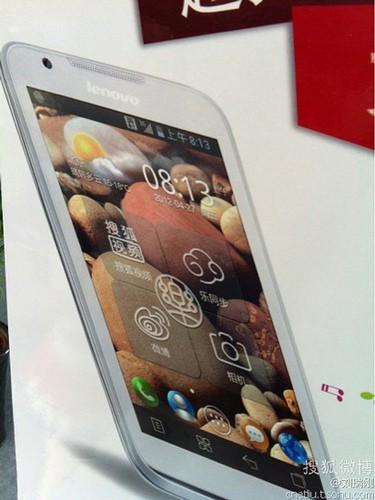 'Điện thoại Tàu' nâng cấp giống Galaxy S3 - ảnh 1