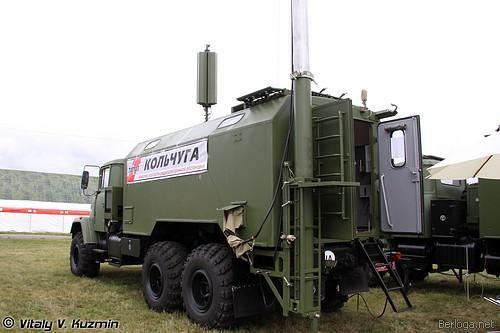 Phía sau trạm radar Koltruga
