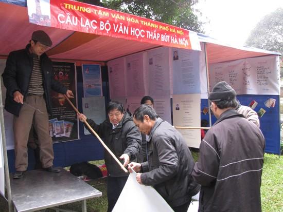 Sắn sàng cho Ngày thơ Việt Nam - ảnh 2
