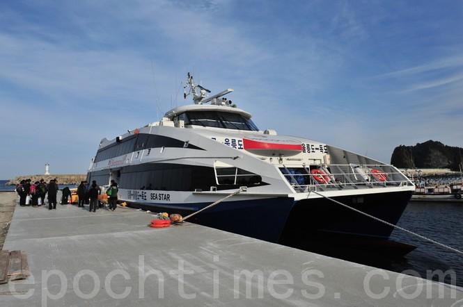 Hàn Quốc sẽ xây dựng căn cứ hải quân lớn trên đảo Ulleung