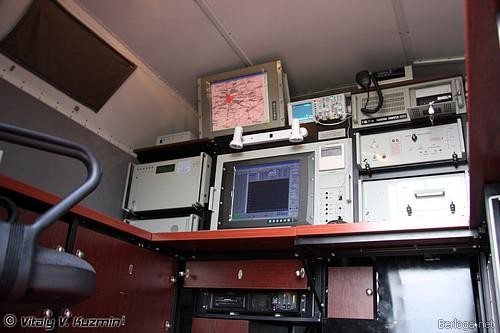 Phòng điều khiển radar