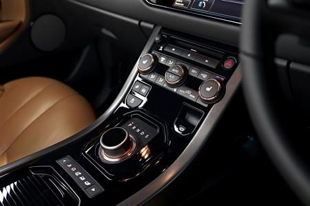 Cận cảnh Range Rover Evoque bản 'bà xã' Beck - ảnh 7