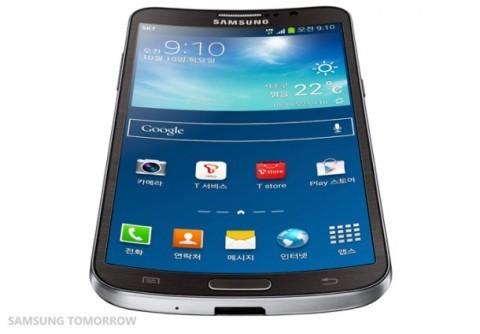 Samsung màn hình cong mang tên Galaxy Round - ảnh 3