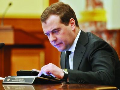 Thủ tướng Medvedev tại văn phòng làm việc công nghệ cao của mình