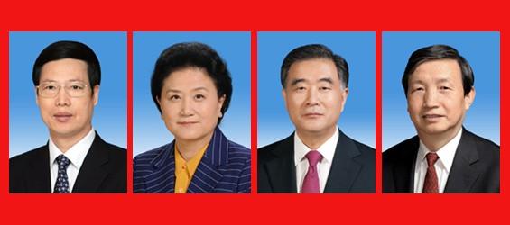 Từ trái sang phải là các tân Phó Thủ tướng: Trương Cao Lệ, Lưu Diên Đông, Uông Dương và Mã Khải