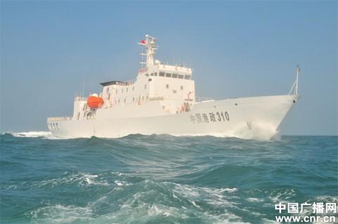 Ngư chính 310 của Trung Quốc. Ảnh: CNR