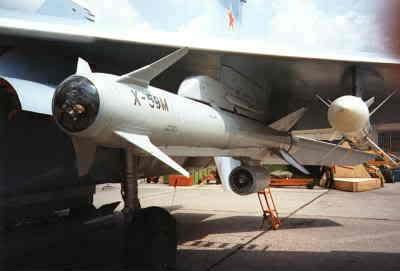 Tên lửa đối hạm X-59MK