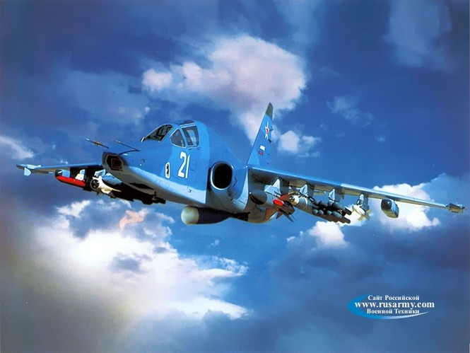Tiêm kích Su-25