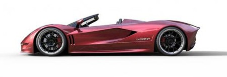 Dagger GT - siêu xe nhanh nhất thế giới - ảnh 7
