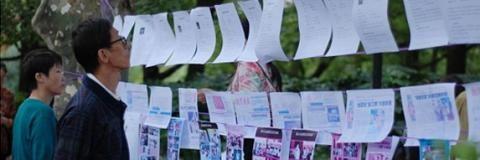 Cha mẹ đến 'chợ tình' kiếm bạn đời cho con - ảnh 2