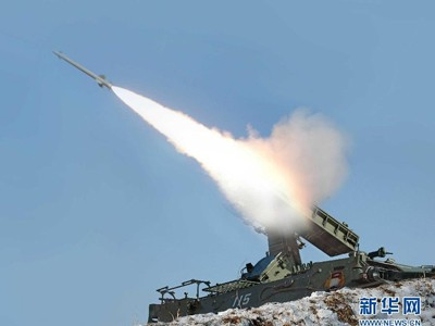 Tên lửa phóng đi trong đợt huấn luyện 20 ngày của binh sĩ Triều Tiên mới đây.             Ảnh: KCNA