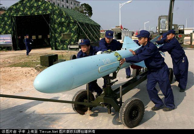 'Nội soi' tham vọng khu trục hạm Trung Quốc - ảnh 30