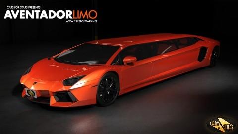 Ngắm Lamborghini Aventador Limo - ảnh 1