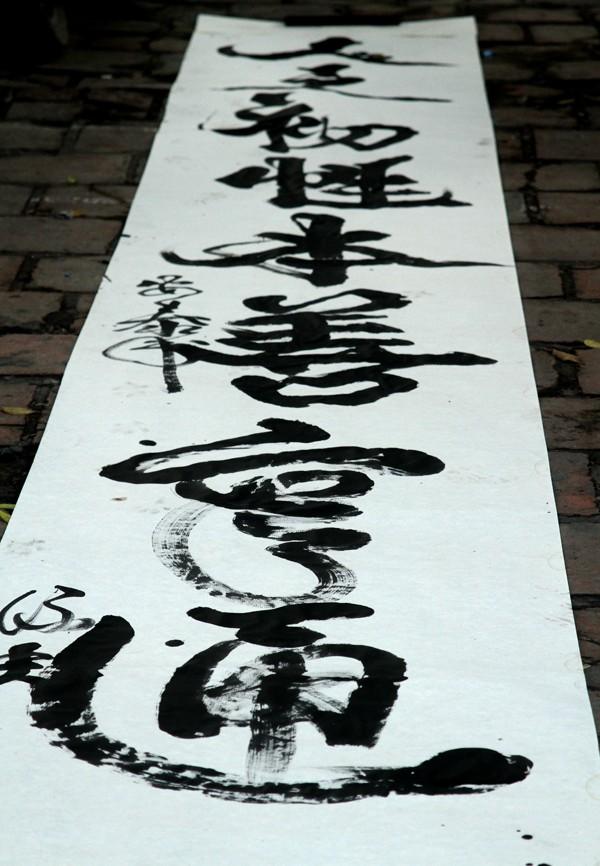 Mở đầu tác phẩm là chữ Hán