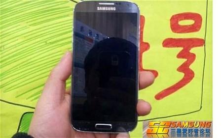 Samsung Galaxy S4 lộ ảnh 'bán thân' - ảnh 2