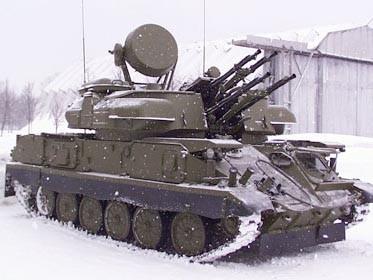 ZSU 23-4 M4