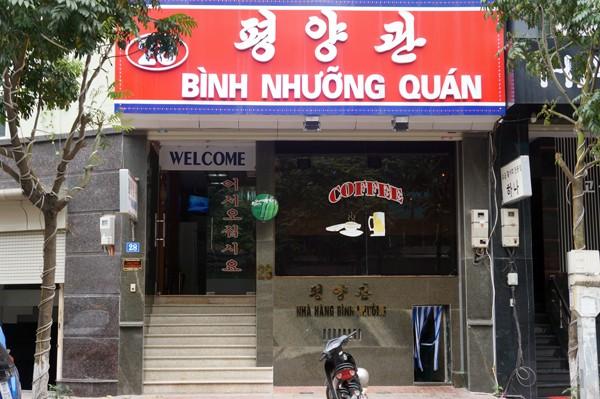 Khu vực mặt tiền của nhà hàng Bình Nhưỡng Quán