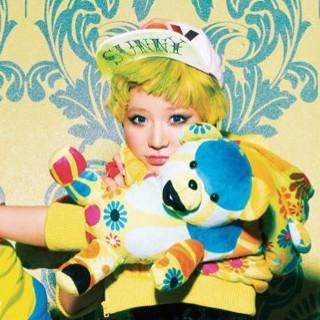'Nổi loạn' cùng Sunny SNSD - ảnh 13