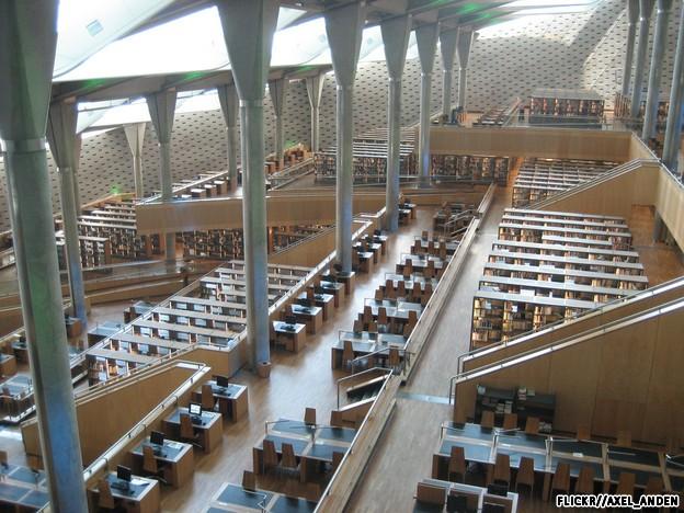 Những công trình kiến trúc 'khủng' nhất thế giới - ảnh 10