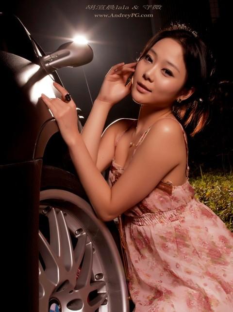 Chân dài dịu dàng bên BMW - ảnh 11