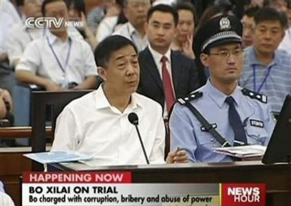 Trong phiên điều trần sáng nay, ông Bạc Hy Lai đã bác bỏ cao buộc về tội nhận hối lộ