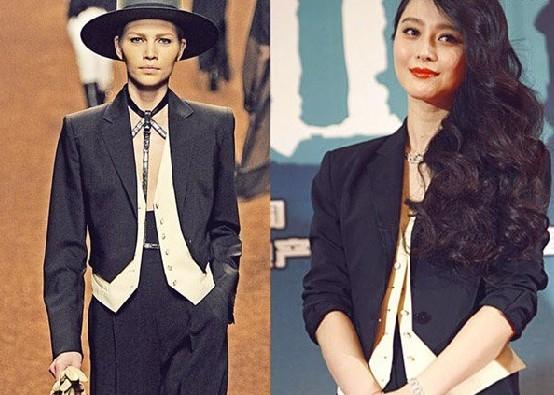 Tủ quần áo hàng hiệu của Phạm Băng Băng - ảnh 9