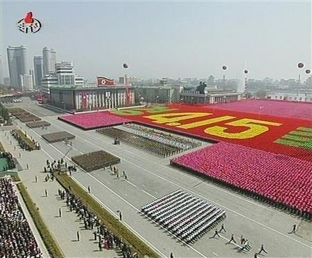 Diễu binh ở Triều Tiên