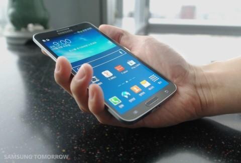 Samsung màn hình cong mang tên Galaxy Round - ảnh 5
