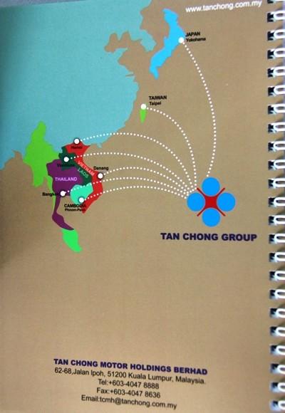 Trang bìa cuối của cuốn sổ viết tay in hình bản đồ Việt Nam không có Hoàng Sa, Trường Sa