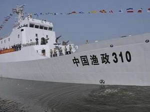 Một tàu ngư chính của Trung Quốc