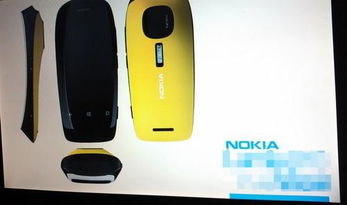 Smartphone với camera 'khủng' thứ hai của Nokia - ảnh 1