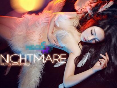 Hotgirl Cbiz bỏng rẫy với lông chim - ảnh 4