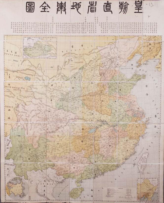 Bản đồ Trung Quốc xuất bản năm 1904 ghi rõ cực nam nước này là đảo Hải Nam, không hề bao gồm Hoàng Sa, Trường Sa
