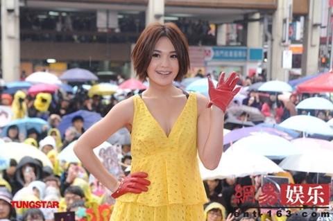 Biến hóa tóc cùng 'công chúa' Dương Thừa Lâm - ảnh 7