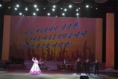 Một buổi biểu diễn nhạc ở Bình Nhưỡng