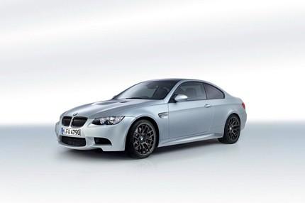 BMW trình làng M3 Coupe bản đặc biệt tại Anh - ảnh 1