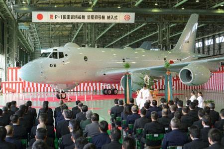 Lễ bàn giao 2 chiếc P-1 được tổ chức hôm qua, 26/3 tại Gifu