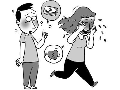 'Tổng tấn công' tình cảm - ảnh 2